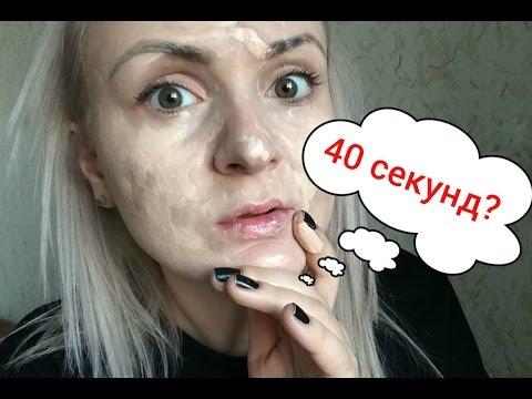Отбеливание кожи крахмалом