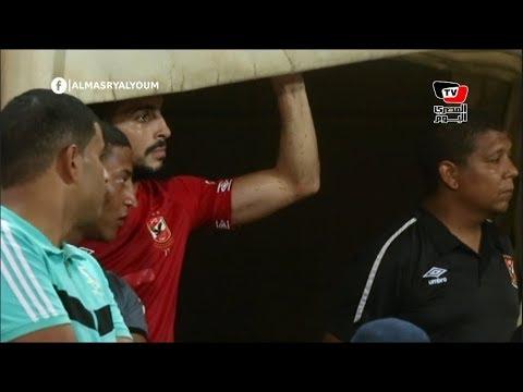 أيمن أشرف يتابع مباراة الأهلي رغم طرده أمام بيراميدز في كأس مصر