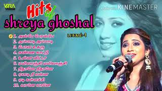 """Shreya Ghoshal super hit melody songs""""tamil new melody songs""""new love songs"""