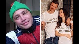 Рустам Солнцев напомнил Костенко, что она увела Тарасова у Бузовой