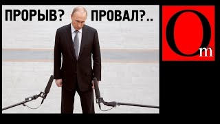 Кина не будет. Путинская стабильность кончилась