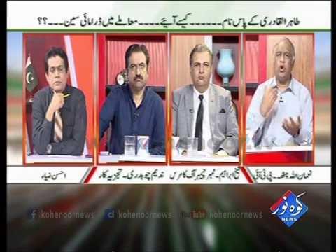 Pakistan Ki Awaaz 07 09 2016