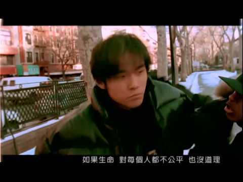 "周杰倫【逆鱗 官方完整MV】Jay Chou ""Against"" MV (Ni-Lin)"