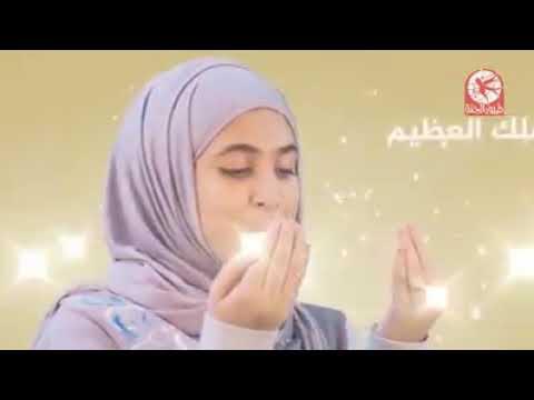 Addu'ar Istikara wanda mutum zaiyi ta domin Neman Zabin Allah