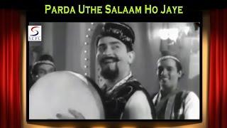 Parda Uthe Salaam Ho Jaye | Asha Bhosle, Manna Dey | Dil