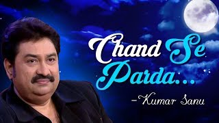 Mp3 Download Free Mp3 Song Chand Se Parda Kijiye