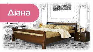 Кровать Диана Арт.: EST-0002