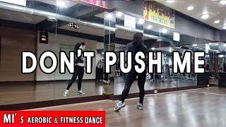 Don't push me -sweetbox 쉬운에어로빅작품,fitness dance