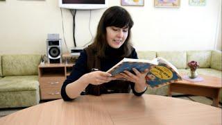Читаємо разом – Алан Александер Мілн «Вінні-Пух та його друзі»