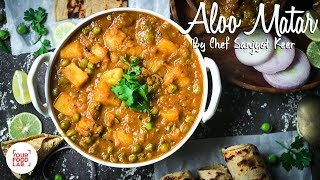 Aloo Matar By Chef Sanjyot Keer | Dhaba Style aloo matar recipe, a must try!