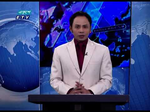 11 PM News || রাত ১১ টার সংবাদ || 25 September 2020 || ETV News