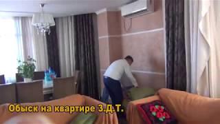 Арест Зилалиева  Обыск в доме