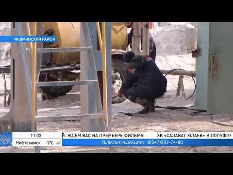 «Башкиравтодор» модернизировал производство в одном из филиалов