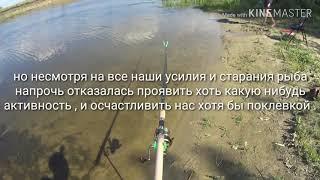 Рыбалка на реке ира тамбовская область