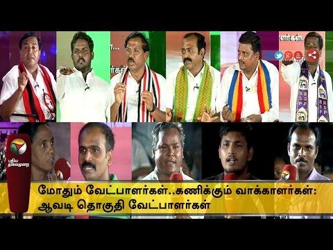Modhum-Vetpalargal-Ganikkum-Vakkalargal-02-05-2014-Puthiyathalaimurai-TV