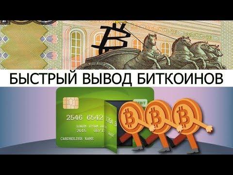 Брокерские фирмы в россии
