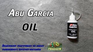 Масло для катушек abu garcia rocket oil
