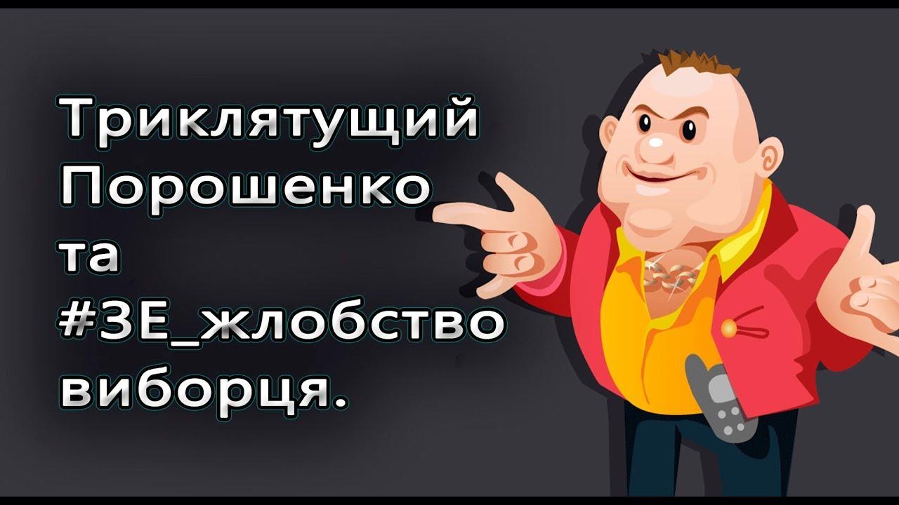 Roshen Порошенко запустила бисквитный комплекс в Борисполе - Цензор.НЕТ 4430