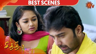 Chithi 2 - Best Scene | Episode - 25 | 24th February 2020 | Sun TV Serial | Tamil Serial