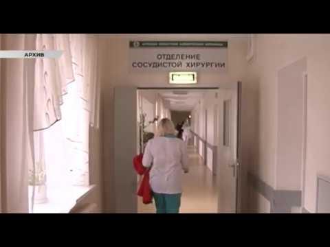 В прокуратуре заинтересовались обращениями курских врачей
