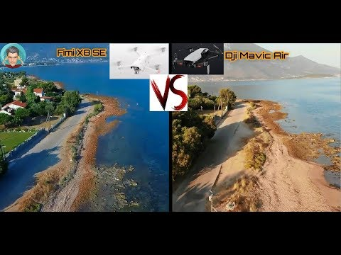 xiaomi-fimi-x8-se-vs-dji-mavic-air-flight-compare-side-by-side-greek