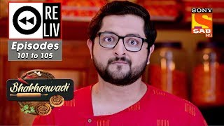 Weekly ReLIV - Bhakharwadi - 1st July To 5th July 2019 - Episodes 101 To 105