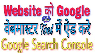 How To Add Website In Google Search Engine | Verifying ownership your site in Google Search Console