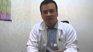 淡水寶石洪宗興醫師 埋線拉提介紹
