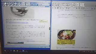 Gigazine動画
