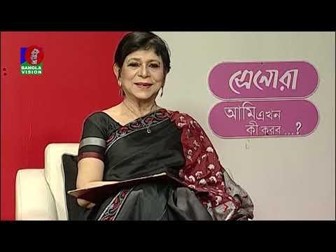 Ami Ekhon Ki korbo | EP 402 | Bangla Talk Show | Kownine Shourov | Banglavision Program | 2019
