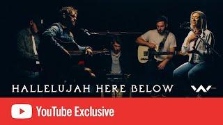 Hallelujah Here Below | YouTube Exclusive | Elevation Worship