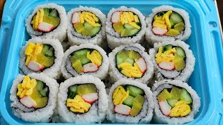 Inside Out Gimbap (누드김밥: Kimbap)