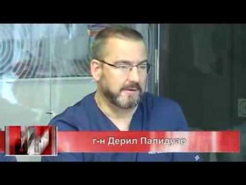 Prostatilen купуват в Мурманск