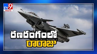 5 Rafale Fighter Jets Arriving In India From France - TV9