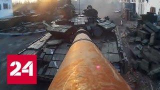 За ними не заржавеет: Порошенко высмеяли за восторги от старого танка - Россия 24