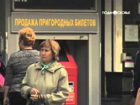 РЖД упростило возврат электронных билетов