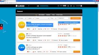 Как заработать деньги в интернете без вложений 300-500 рублей в день
