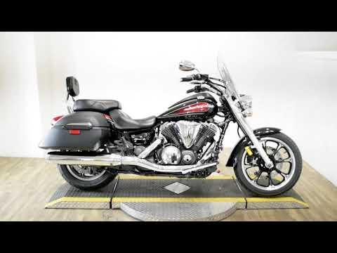 2014 Yamaha V Star 950 Tourer in Wauconda, Illinois - Video 1