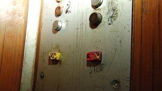Каждый второй лифт нуждается в капитальном ремонте / 09.12.16 / НТС