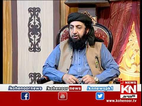 Istakhara 03 April 2020 | Kohenoor News Pakistan