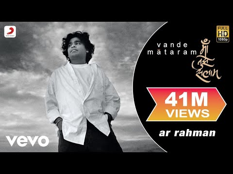 A.R. Rahman - Maa Tujhe Salaam | Vande Mataram
