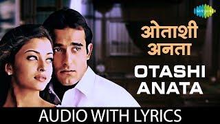 Otashi Anata with lyrics | Jaspinder & Bali | HD Song - YouTube