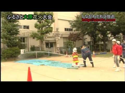 Ohara Elementary School