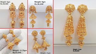 Latest Light Weight Gold Jhumka,jhumki Earrings Designs With Weight&Price | Gold Earrings Designs