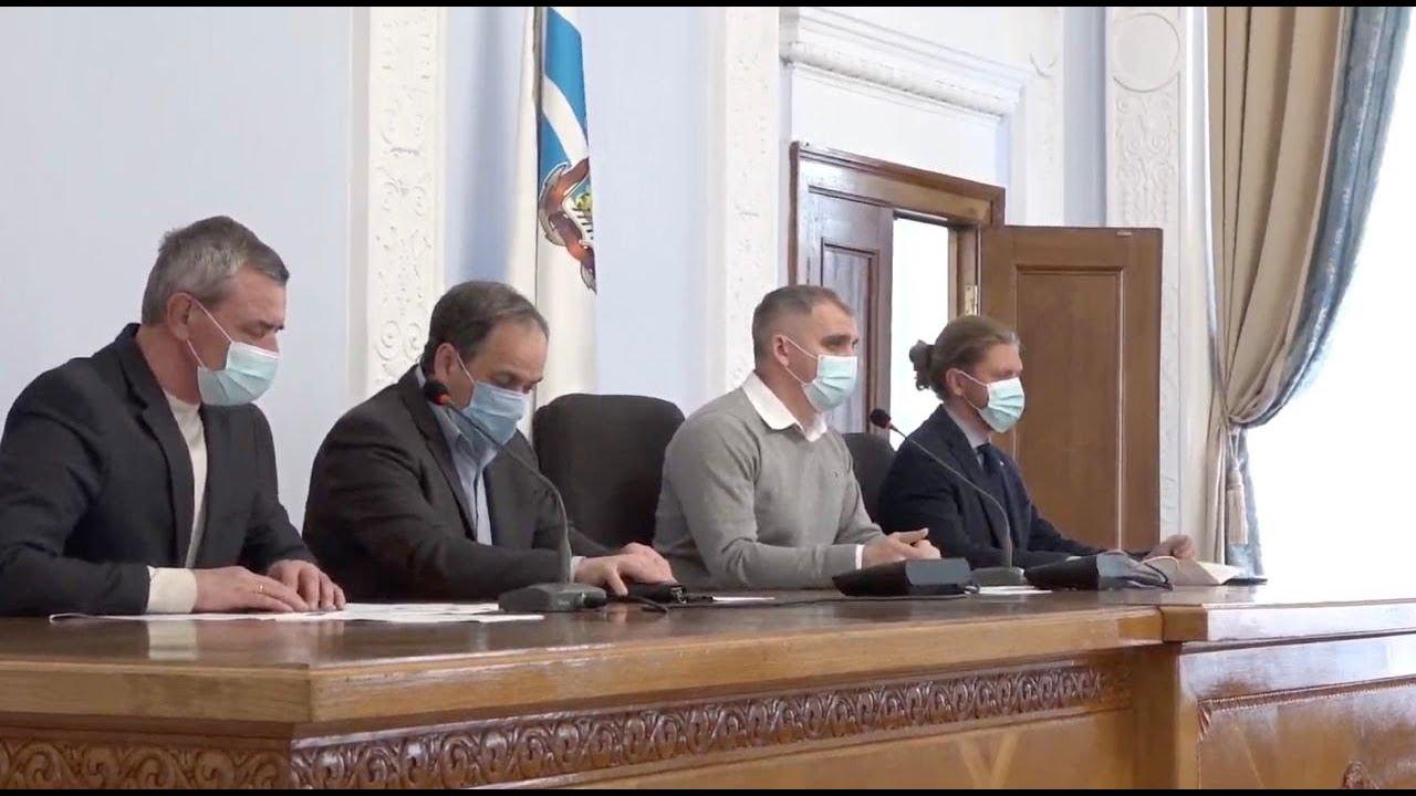 Городская комиссия ТЭБ и ЧС