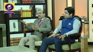 DD National- Mr. Sunil Kumar Gupta as Business Mentor in Business Inside-02nd Episode