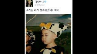 [방탄소년단] BTS 2013년 데뷔 전~2018년 만우절 트윗 대란 모음 (+대유잼 소년단) BTS  April Fools' Day twitter