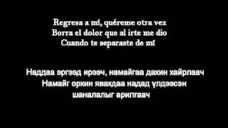 IL divo - Regresa a Mi lyrics with translation