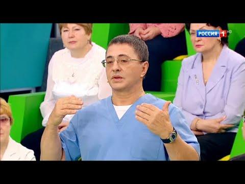 Артериальная гипертония болезни почек