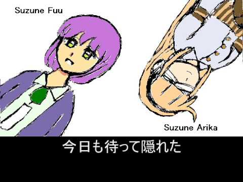 UTAU-Original【22UTAUloids-Chorus】さにー